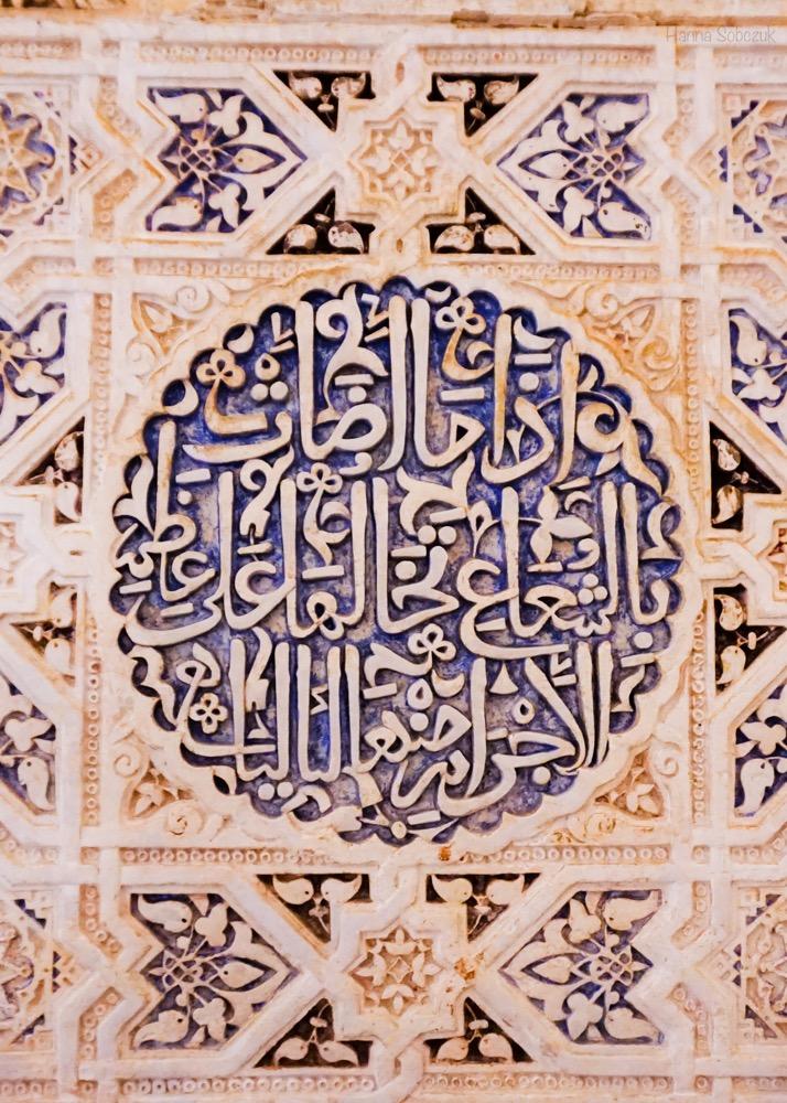 zwiedzanie bilety do alhambry