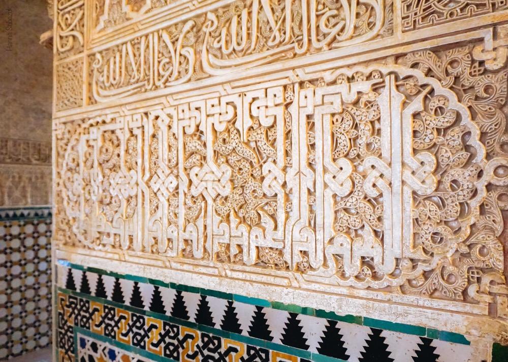 ornamenty w Alhambrze